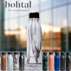 bohtal/ボータル ステンレスボトル600ml 直飲み水筒 おしゃれ 20oz 保冷ボトル 保温ボトル 軽量 北欧スウェーデン発デザイン 専用の不織布バッグ付|tasukurashi