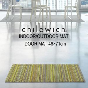 チルウィッチインドア アウトドアマット ドアマット46cm×71cm chilewich indoor/outdoor MAT DOORMAT キッチンマット 玄関マット バスマット ドアマット|tasukurashi
