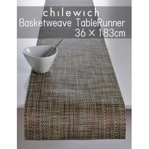 chilewich/チルウィッチ バスケットウィーブ テーブルランナー36cm×183cm basketweave RUNNER 一流ホテルや高級レストランなどで愛用されるおしゃれなランナー|tasukurashi