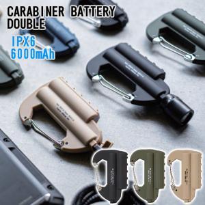カラビナバッテリーダブル カラビナ付きのコンパクトでおしゃれなモバイルバッテリー 6000mAh 充電時間約3時間 IPX6の防滴仕様|tasukurashi