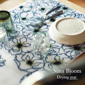(クリックポスト発送)Nina Bloom/ニナ ブルーム ドライングマット 水切りマット キッチン おしゃれ インテリア 花柄 ボタニカル フェミニン ナチュラル 北欧|tasukurashi