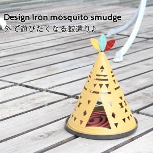 アイアン蚊遣りケース 蚊取り線香ケース 蚊取りケース 豊富な7種類のおしゃれな蚊取り線香ケース おしゃれで丈夫 蚊遣り 灰が捨てやすい構造で便利 tasukurashi