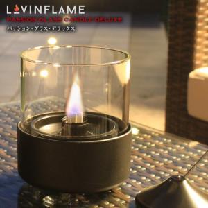 LOVIN FRAME ラビンフレーム パッショングラスデラックス シンプルモダンなスタイルと炎が長く美しく見えるデザイン CSG30300|tasukurashi