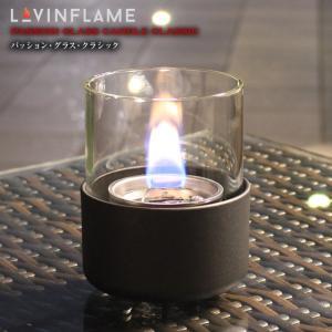 LOVIN FRAME ラビンフレーム パッショングラスクラシック シンプルモダンなスタイルと炎が長く美しく見えるデザイン CSG20300|tasukurashi