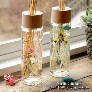 メルシーユ/ MERCYU MRU-70  さわやかな花と香りを たっぷりと瓶にとじこめたリードディフューザー  ハーバリウム ノルディックコレクション|tasukurashi