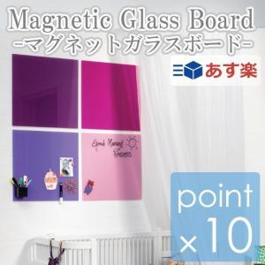 ナガ マグネットガラスボード45×45cm NAGA magnetic glass board ガラス素材のボードでマグネット留めも可能!マーカーも付属でメッセージボードにも!|tasukurashi