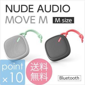 ヌードオーディオMサイズ/NUDE AUDIO Move Mサイズ ワイヤレススピーカー 壁掛けも可能なブルートゥーススピーカー Bluetoothスピーカー ポータブル|tasukurashi