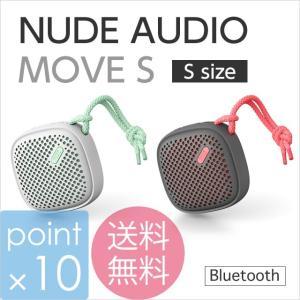 ヌードオーディオSサイズ/NUDE AUDIO Move Sサイズ ワイヤレススピーカー 壁掛けも可能なブルートゥーススピーカー Bluetoothスピーカー ポータブル|tasukurashi