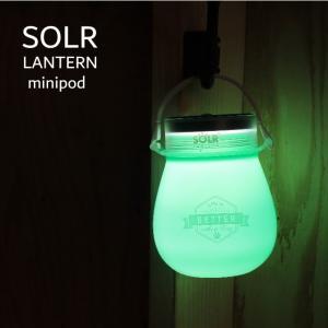 ソーラー充電式LEDランタン ソーラーランタンミニポッド/solr lantern minipod USB充電も可能な柔らかくて明るい小物入れケースにもなる防水仕様のLEDランタン|tasukurashi