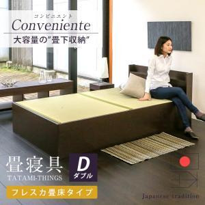 ●大容量収納畳ベッド コンビニエント ●ダブルサイズ ●[本体]幅140cm×長さ212cm×高さ7...