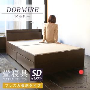 畳ベッド セミダブル 日本製 収納付きベッド 棚付きベッド 木製ベッド ドルミー 選べる畳 エアーラ...