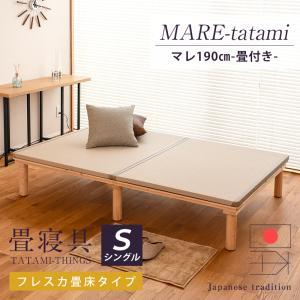 畳ベッド シングル すのこベッド 日本製 檜ベッド ヘッドレス マレ【畳付き】 選べる畳 エアーラッ...