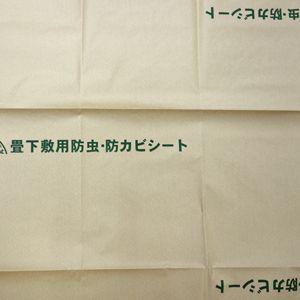 防虫・防ダニ・防カビシート 1帖用 約1m×2m×1枚 日本製|tatamikouhinn|02