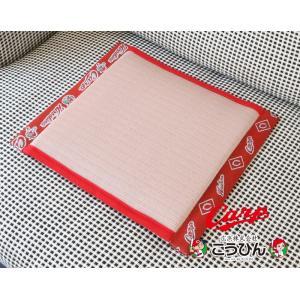 カープグッズ カープ畳 応援クッション 日本製 こうひんオリジナル商品 広島カープ 広島東洋カープ公認グッズ|tatamikouhinn