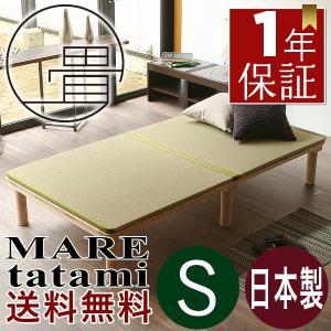 畳ベッド シングル すのこベッド ヘッドレスベッド 檜すのこ 畳 日本製 マレtatami|tatamikouhinn