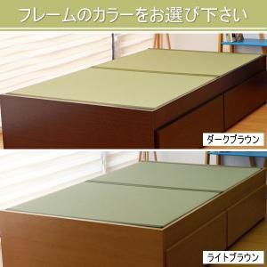 畳ベッド シングル 日本製 ヘッドレス マットレス 高さ調整 パーチェ【収納付き】 樹脂畳 洗える畳 tatamikouhinn 02