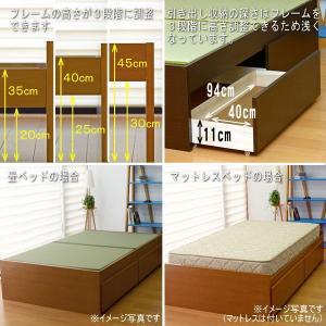 畳ベッド シングル 日本製 ヘッドレス マットレス 高さ調整 パーチェ【収納付き】 樹脂畳 洗える畳 tatamikouhinn 03