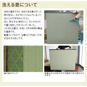 畳ベッド シングル 日本製 ヘッドレス マットレス 高さ調整 パーチェ【収納付き】 樹脂畳 洗える畳 tatamikouhinn 04