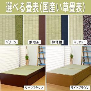 畳ベッド セミダブル 日本製 ヘッドレス マットレス 高さ調整 パーチェ【収納付き】 選べる畳3タイプ tatamikouhinn 02