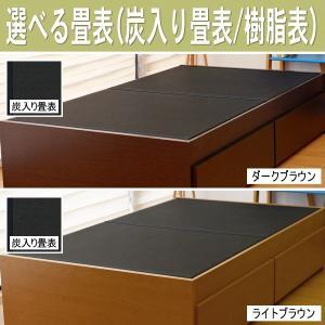 畳ベッド セミダブル 日本製 ヘッドレス マットレス 高さ調整 パーチェ【収納付き】 選べる畳3タイプ tatamikouhinn 03
