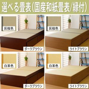 畳ベッド セミダブル 日本製 ヘッドレス マットレス 高さ調整 パーチェ【収納付き】 選べる畳3タイプ tatamikouhinn 04