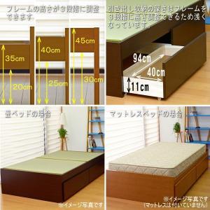 畳ベッド セミダブル 日本製 ヘッドレス マットレス 高さ調整 パーチェ【収納付き】 選べる畳3タイプ tatamikouhinn 05