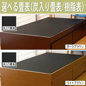 畳ベッド シングル 日本製 ヘッドレス マットレス 高さ調整 パーチェ【収納付き】 爽やか畳 選べる畳3タイプ|tatamikouhinn|03
