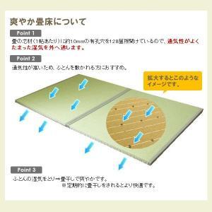 畳ベッド シングル 日本製 ヘッドレス マットレス 高さ調整 パーチェ【収納付き】 爽やか畳 選べる畳3タイプ|tatamikouhinn|06