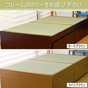 畳ベッド シングル 日本製 ヘッドレス マットレス 高さ調整 パーチェ【収納付き】 い草畳|tatamikouhinn|02