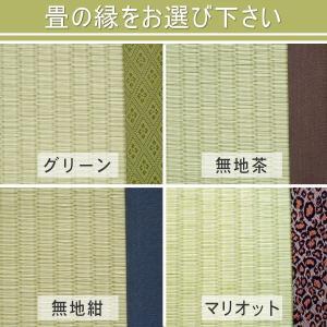 畳ベッド シングル 日本製 ヘッドレス マットレス 高さ調整 パーチェ【収納付き】 い草畳|tatamikouhinn|03