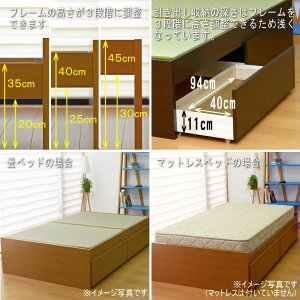 畳ベッド シングル 日本製 ヘッドレス マットレス 高さ調整 パーチェ【収納付き】 い草畳|tatamikouhinn|04