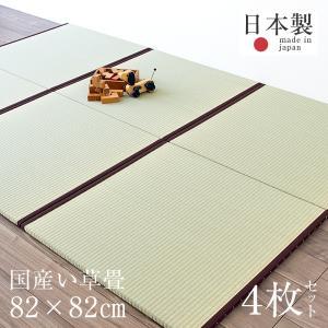 畳 半帖 4枚セット 国産い草 日本製 ユニット畳 置き畳 縁付き畳|tatamikouhinn