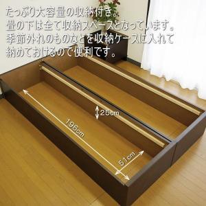 ベッド セミダブル 畳ベッド 日本製 収納付き ヘッドレス 国産フレーム たたみベッド|tatamikouhinn|02