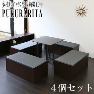 畳ベッド シングル 日本製 収納付きベッド ヘッドレス 小上がり 畳ユニット プルラリタFF 炭入り畳表 4個セット|tatamikouhinn