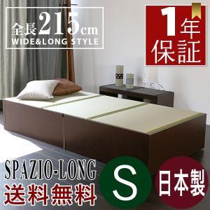 畳ベッド シングルロング 日本製 収納付き ヘッドレス スパシオ ※選べる畳19種類|tatamikouhinn