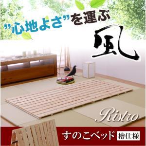 すのこベッド(折りたたみすのこベッド) セミダブルサイズ 国産ひのき使用 日本製|tatamikouhinn
