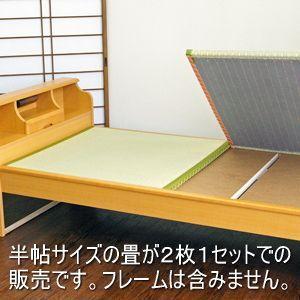 畳ベッド シングル用 取り替え畳 ベッド用畳 取り換え畳 国産い草畳 縁付き 畳2枚1セット 日本製|tatamikouhinn|04