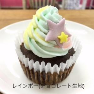 カップケーキ TATANOACUPCAKE タタノアカップケーキ6個セット【選択タイプ】|tatanoacupcake|07