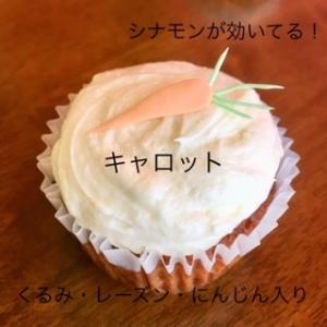 カップケーキ TATANOACUPCAKE タタノアカップケーキ6個セット【選択タイプ】|tatanoacupcake|09