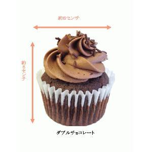カップケーキ TATANOACUPCAKE タタノアカップケーキ6個セット【お薦め】|tatanoacupcake|02
