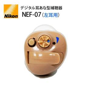 安心の日本製♪初めての方でも安心してかんたんに使用できる耳あな型補聴器。  *無料ギフト包装可!専用...