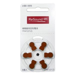 郵送なら送料無料!GNリサウンド 補聴器用空気電池(補聴器用電池)PR41(312)