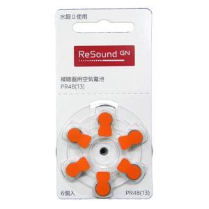 郵送なら送料無料!GNリサウンド 補聴器用空気電池(補聴器用電池)PR48(13)