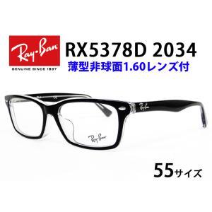 RX Entry 4th 限定モデル  【フレーム】 専用ケース・専用メガネ拭き付 フレーム素材:ア...