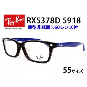RX Entry 4th 限定モデル  ※ハバナカラーはフレームの生地によって商品の左右の色や柄の出...