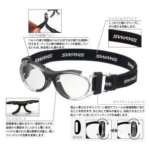 【SWANSアイガード(スワンズ アイガード)SVS-600N コンパクトモデル(小顔の方向け)】カラー全5色!薄型レンズ付(伊達メガネ・近視・遠視・乱視)|tataramegane|02