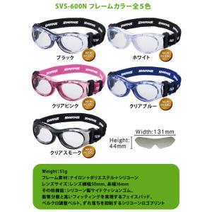 【SWANSアイガード(スワンズ アイガード)SVS-600N コンパクトモデル(小顔の方向け)】カラー全5色!薄型レンズ付(伊達メガネ・近視・遠視・乱視)|tataramegane|03