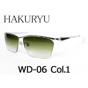 HAKURYU WD-06 Col.1(ライトグレー)レンズカラー:グリーンハーフ UVカット付サングラス 正規品|tataramegane