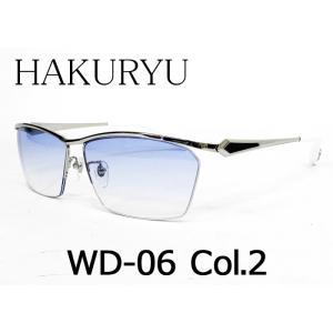 HAKURYU WD-06 Col.2(ライトグレー)レンズカラー:ブルーハーフ UVカット付サングラス 正規品|tataramegane