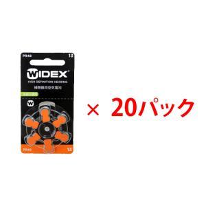 WIDEX ワイデックス 補聴器用空気電池(補聴器用電池)PR48(13)20パックセット tataramegane